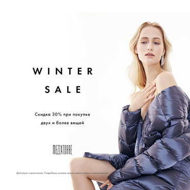 Winter Sale в MEZZATORRE